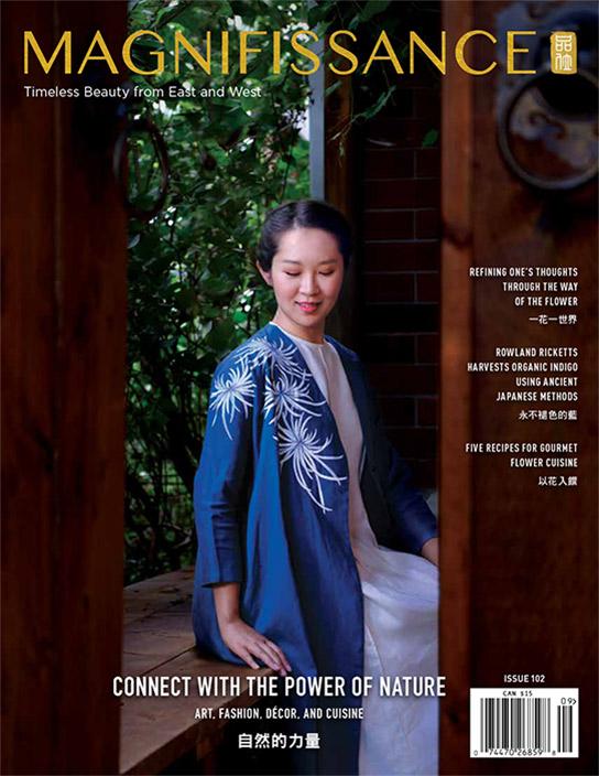 Magnifissance Cover 09-20